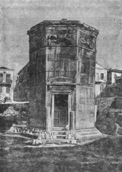The Tower of the Winds.  Athens