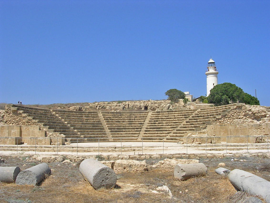 Odeon. 2nd century CE. Cyprus. Paphos, Archaeological Park