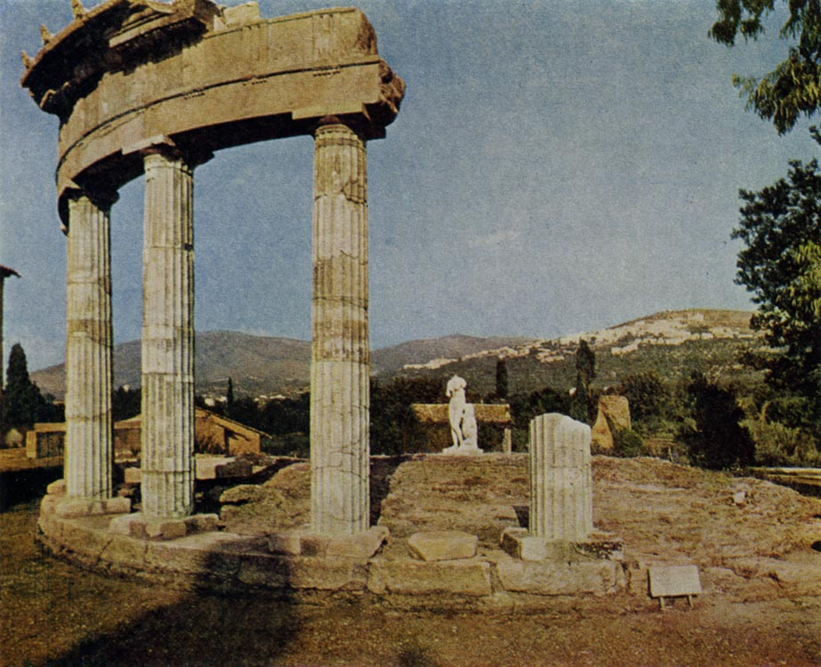 Temple of Venus. 125—135 CE. Tivoli, Villa of Hadrian