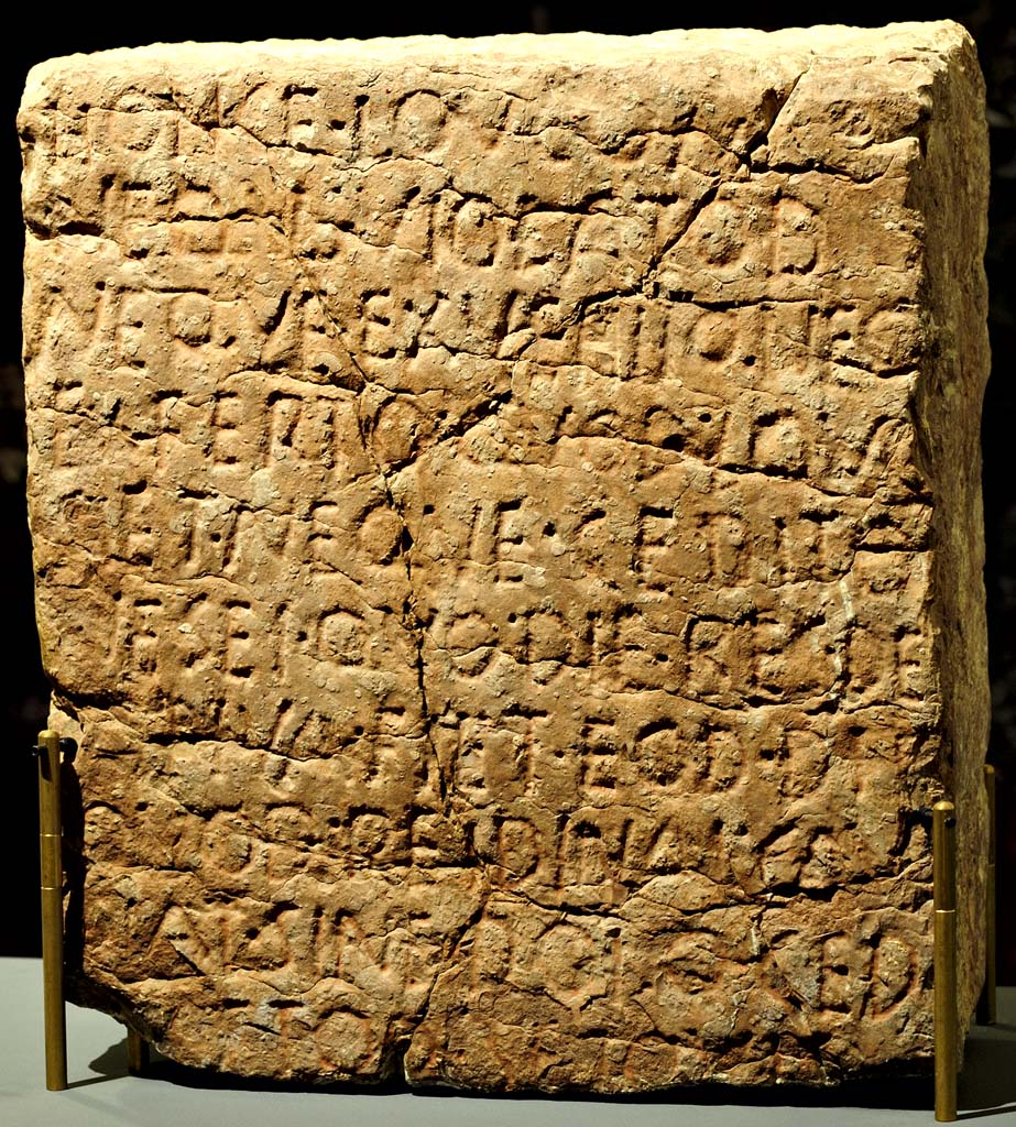 Boundary stone with the Law of the Sacred Grove (cippus A) — frontal surface Limestone. Second half of the 3rd centuy BCE. CIL XI, 4766. Spoleto, Civic Archaeological Museum