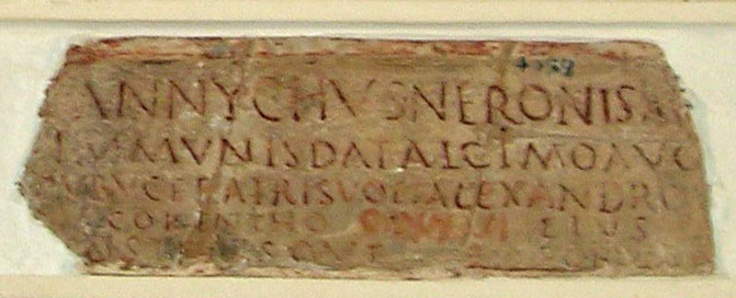Funerary inscription of Alcimus and Alexander Corinthus. 54—68 CE. CIL VI 3956. Inv. No. 4452. Rome, Capitoline Museums, Palazzo Nuovo, Gallery