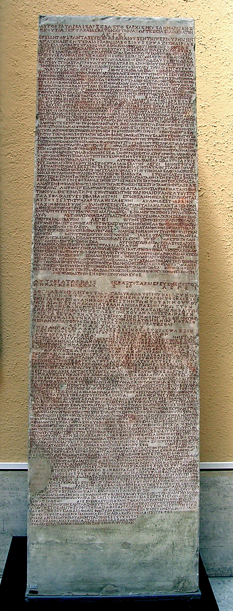 Five edicts of emperor Augustus from Cyrene. 6—4 BCE. Copy. Rome, Museum of Roman Civilization