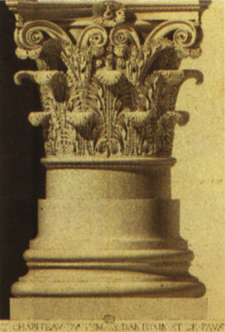 Corinthian capital of a column of the temple of Antoninus and Faustina. Reconstruction. Painter: J. F. Menager (1783—1864). Watercolour. 1809. Paris, National Fine Arts High School