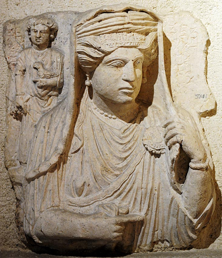 Funerary relief. Limestone. Roman period, 2nd—3rd centuries CE. Palmyra. Istanbul, Archaeological Museum