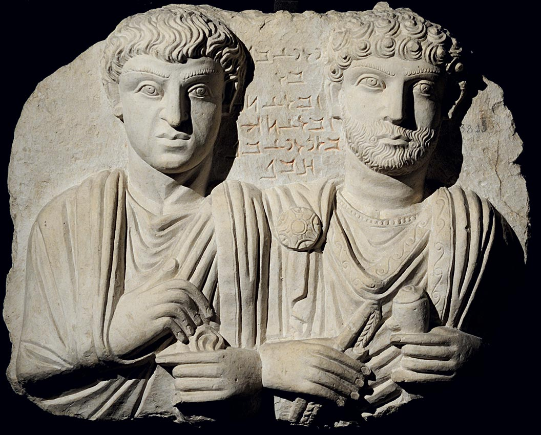 Funerary relief of Iedi Bel and his son Zabde Ateh. Limestone. Palmyra. Roman period, 200—273 CE. Inv. No. 3823 T. Istanbul, Archaeological Museum