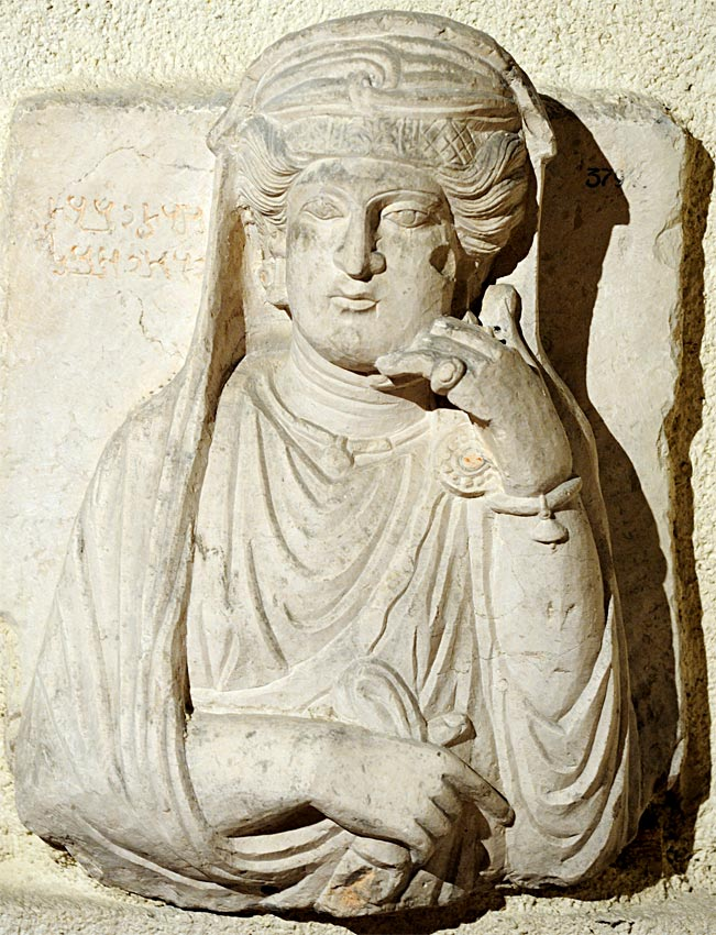 Funerary relief. Limestone. Palmyra. Roman period, 2nd—3rd centuries CE. Istanbul, Archaeological Museum