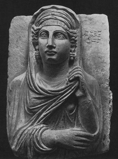 Headstone of a woman from Palmyra. Sandstone. Late 2nd—early 3rd centuries. Moscow, the Pushkin Museum of Fine Arts