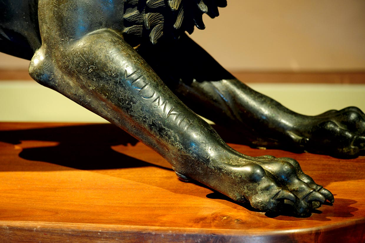 Chimera of Arezzo (detail). Bronze. First half of the 4th century BCE.  Florence, National Archaeological Museum