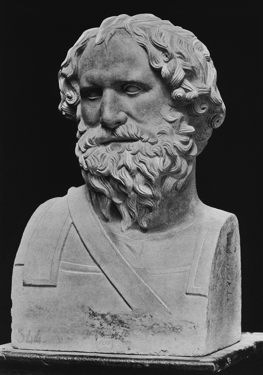 Term of the Spartan king Archidamos II (468—427 BCE). Marble. Inv. No. 6156. Naples, National Archaeological Museum