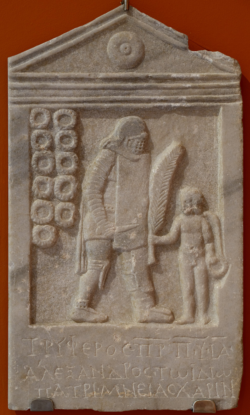 Grave stele of gladiator Trypheros. Marble. Patras. 2nd—3rd centuries CE. Inv. No. 191. Patras, New Archaeological Museum