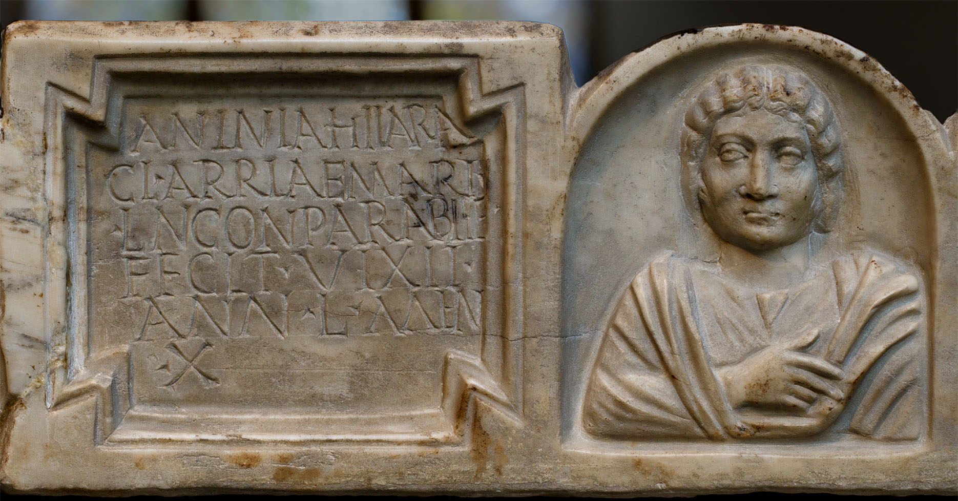 Sarcophagus with a myth of Selene and Endymion. The lid frieze: inscription and portrait of the deceased. Marble. Early 3rd cent. CE. Inv. No. 47.100.4b. New York, the Metropolitan Museum of Art