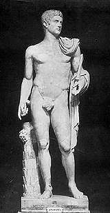 Statue of August as Diomedes, from the basilica in Otricoli.  Rome, Vatican Museums