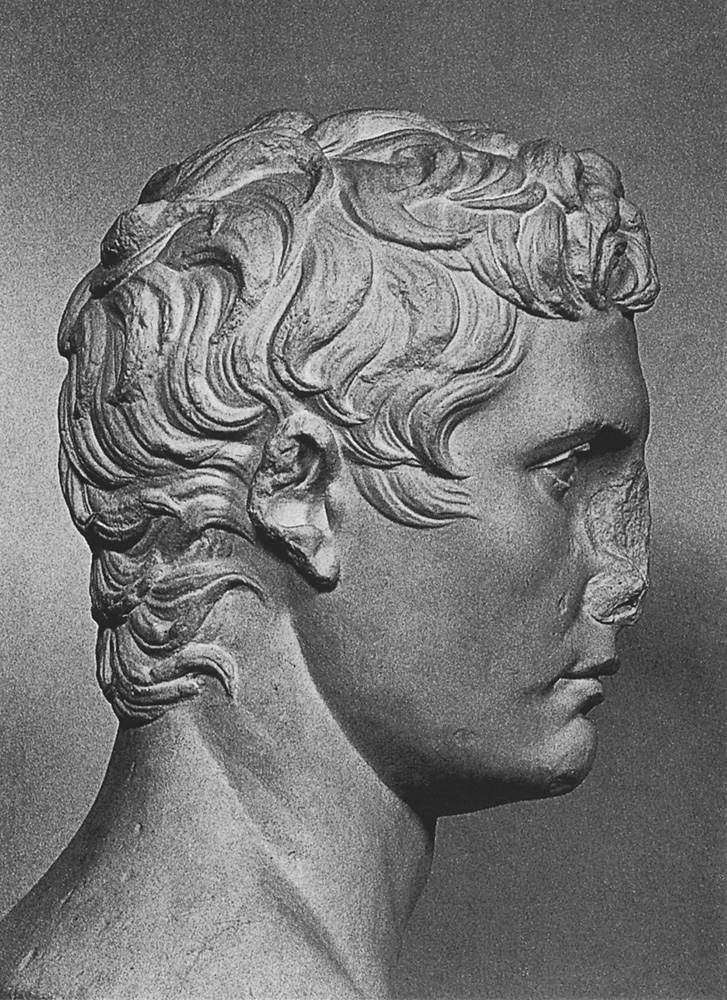 Portrait of Augustus. Marble. Reign of Caligula (37—41 CE). Inv. No. 149974. Naples, National Archaeological Museum