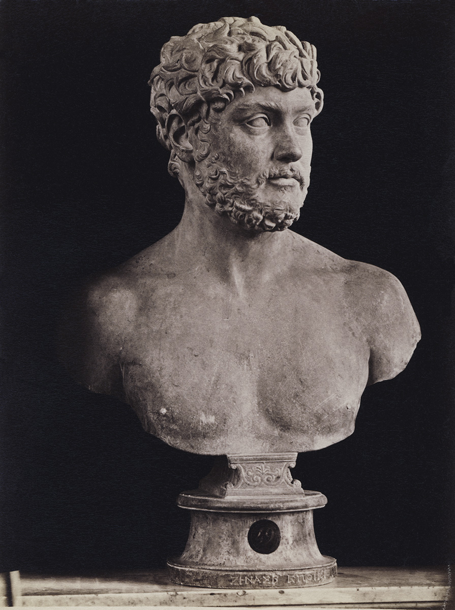 Clodius Albinus. Marble. 2nd century CE. Rome, Capitoline Museums