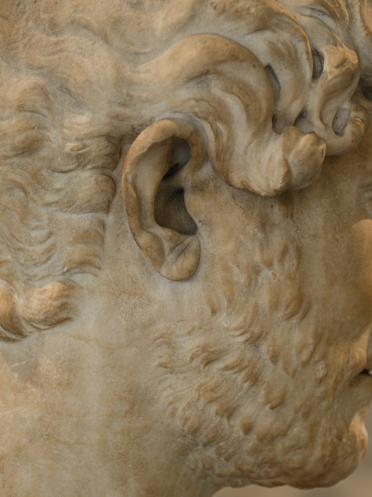 Hadrian (close-up). Marble. 118—120 CE. Inv. No. L.207.8.2. New York, the Metropolitan Museum of Art