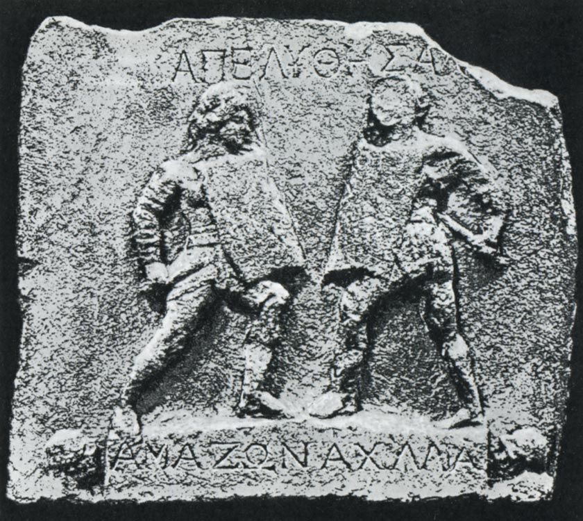 Two female gladiators. Marble. 1st—2nd cent. CE. Width: 78 cm, height: 66 cm. London, The British Museum