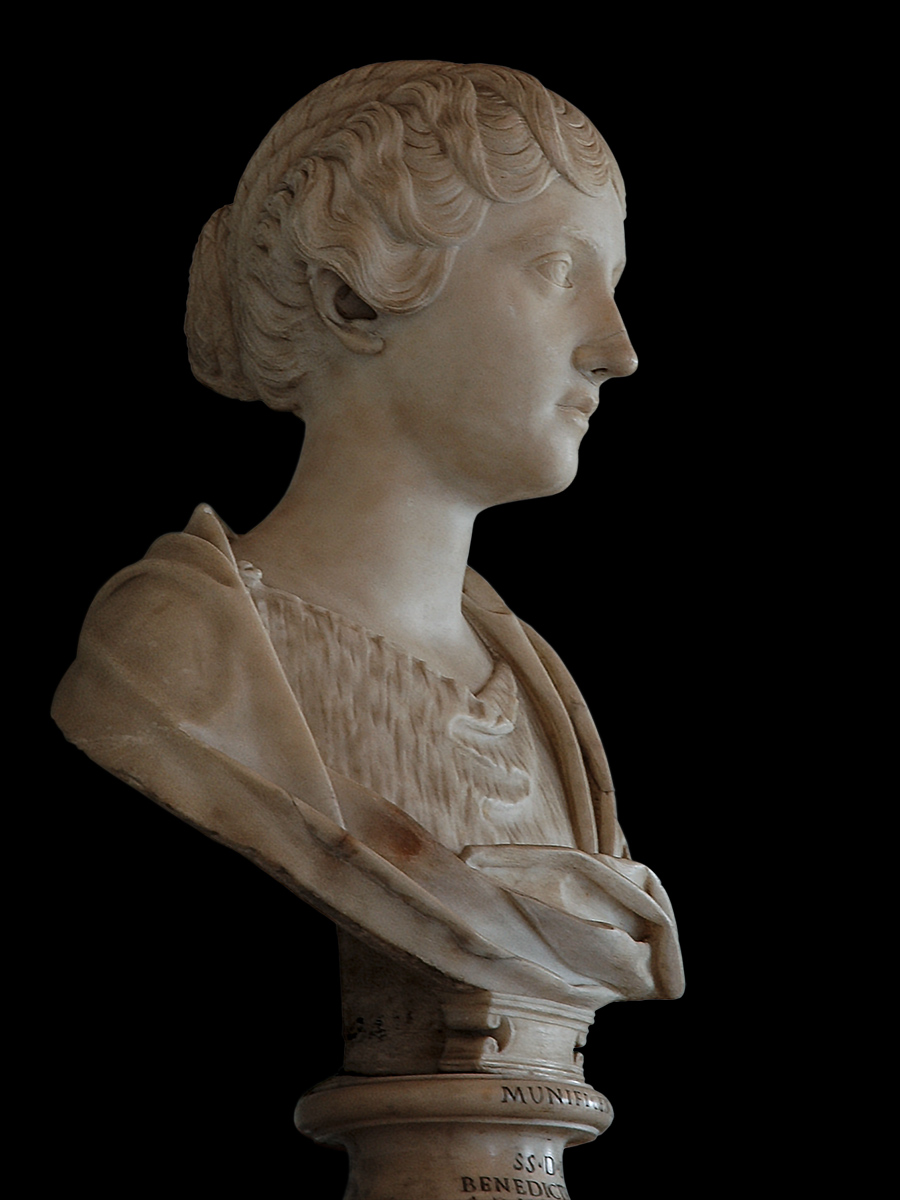 Faustina the Younger. Marble. 147—148 CE. Inv. No. MC 449. Rome, Capitoline Museums, Palazzo Nuovo, Hall of the Emperors