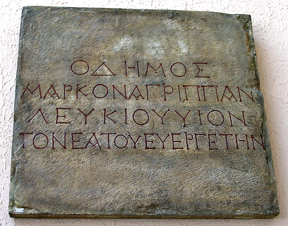 Inscription dedicated to Agrippa by the people of Athens. IG. II2. 4123. Ca. 23 BCE. Copy. Inv. No. MCR 284. Rome, Museum of Roman Civilization